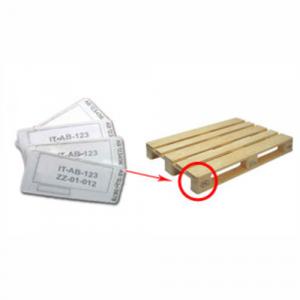 RFID Palletseal 2